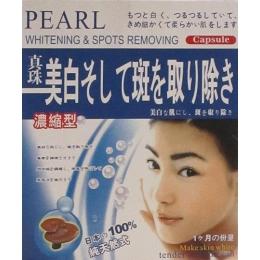 Viên uống trắng da & trị nám - Pearl Whitening & Spots Removing