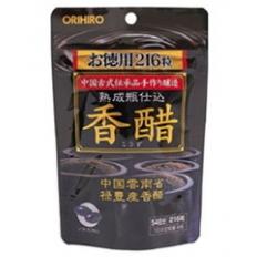 Viên giấm đen giảm cân Orihiro