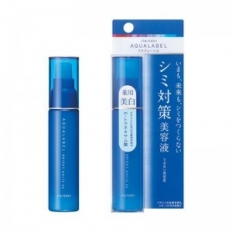 Serum dưỡng trắng, trị nám Shiseido Aqualabel Bright White EX
