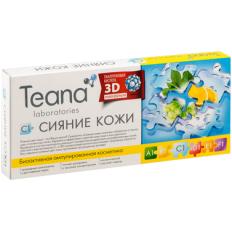 Collagen tươi Teana C1