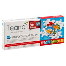 Collagen tươi Teana D3 chống lão hóa da - Hộp (10 ống x 2ml)