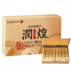 Collagen sụn vi cá mập Gold Premium Hanamai