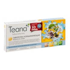 Serum Collagen tươi Teana B2 - Kiểm soát da dầu và dễ bị kích ứng