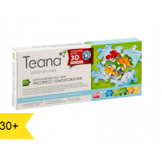 Serum trẻ hóa da Teana D5 - Hộp (10 ống x 2ml)