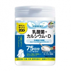 Kẹo bổ sung Canxi + Vitamin D Unimat Riken Nhật bản