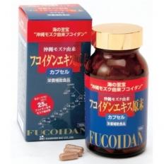 Viên uống hỗ trợ điều trị ung thư Okinawa Fucoidan đỏ