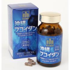 Viên uống hỗ trợ điều trị ung thư Okinawa Fucoidan xanh