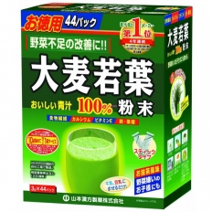 Bột mầm lúa mạch Glass Barley Nhật Bản