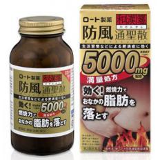 Viên giảm mỡ bụng Rohto 5000mg Nhật Bản