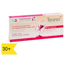 Serum Teana N3 giúp thon gọn khuôn mặt, loại bỏ mỡ thừa - Hộp (10 ống x 2ml)