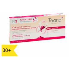 Serum Teana N3 giúp thon gọn khuôn mặt, loại bỏ mỡ thừa