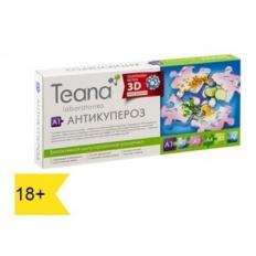 Serum collagen tươi Teana A1 xóa đường gân đỏ, chống dị ứng cho da nhạy cảm