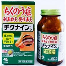 Viên uống đặc trị viêm xoang Kobayashi Chikunain của Nhật Bản - Lọ (224 viên)