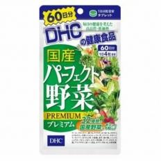 Viên bổ sung rau củ quả DHC Nhật Bản