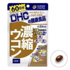 Viên uống giải rượu DHC Nhật Bản